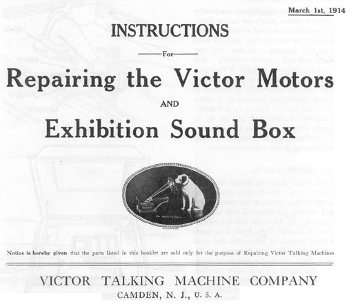 Motor Repair Instructions